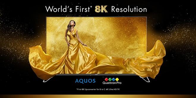 8K-Aquos